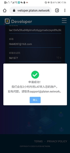 Screenshot_20200828_075615_com.android.chrome