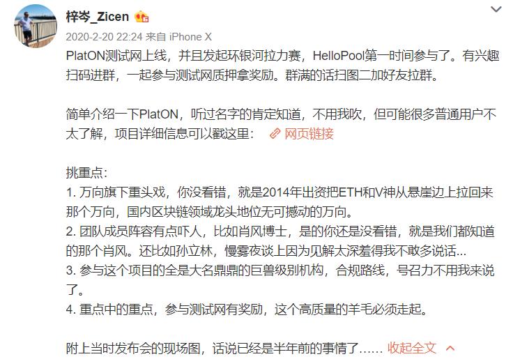 zicen_weibo