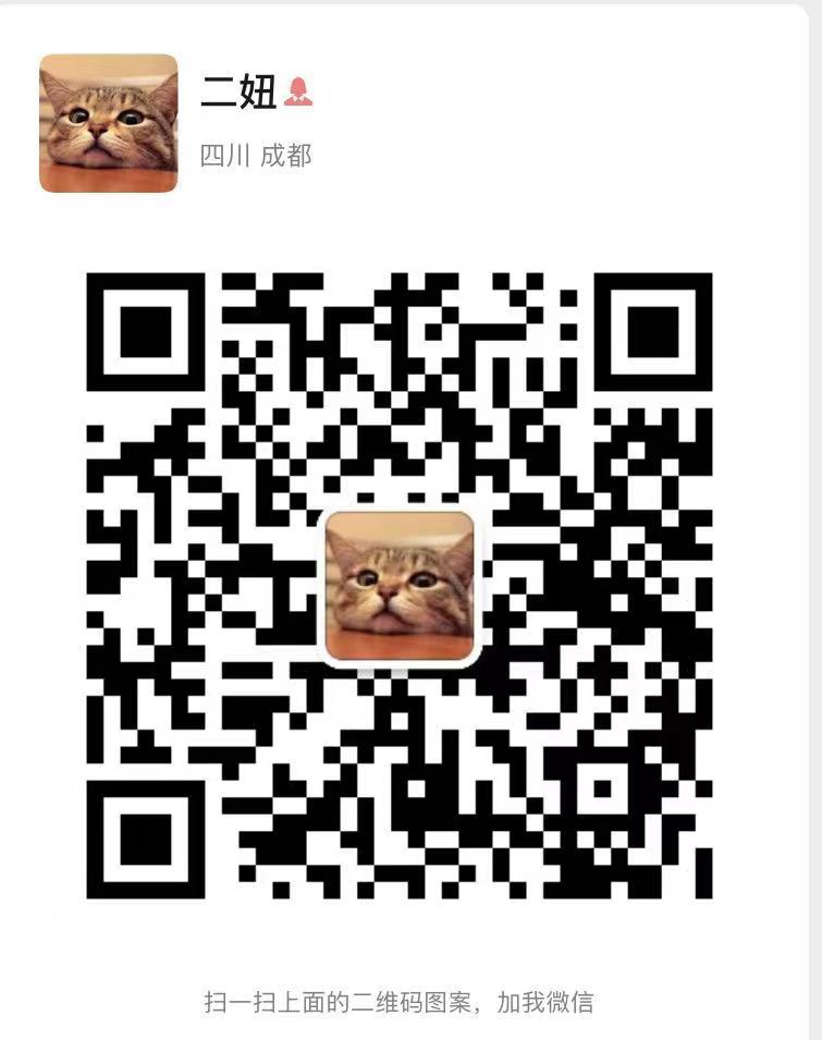 微信图片_20210628115529